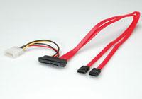 ROLINE 11.03.1065 :: ROLINE SATA/SAS комбиниран кабел, 2x SATA >> SAS+4-pin, 50 см