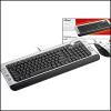 Trust 15434 :: Клавиатура и мишка Optical Deskset, DS-1700R