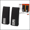 Trust 15408 :: Колони 2.0 Speaker Set, SP-2310