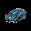 SANDBERG SNB-640-04 :: Геймърска мишка Eliminator