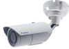 GEOVISION GV-EBL2111 :: 2MP H.264 4.3X Zoom Super Low Lux WDR IR Bullet IP Camera