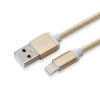 SBOX IPH7-G :: Кабел за данни USB към Lightning, 1.5 м, златист
