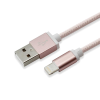 SBOX IPH7-RG :: Кабел за данни USB към Lightning, 1.5 м, златисто розово