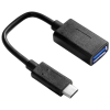 ROLINE 11.99.9030 :: USB кабел с адаптер, OTG, USB3.1, C-A, M/F, 0.15 m