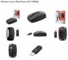 Trust 15350 :: Безжична лазерна мини-мишка, MI-7580NP